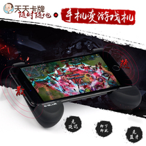 Daily Card grocery store E-3LUE EJS002 Electric competition King Glory mobile game hand Tour handle