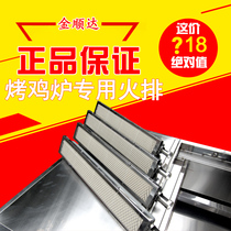 Gas oven special combustion fire exhaust infrared furnace head ceramic Heating plate roast chicken roast duck oven burner