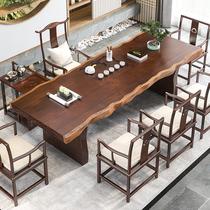 实木大板泡茶桌子原木茶台新中式简约现代办公室茶几茶桌椅组合