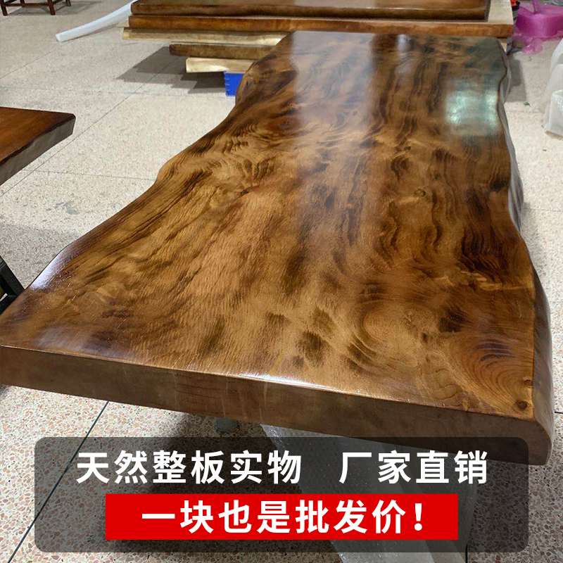 Original pine solid wood large board table light luxury conference table tea table tea table and chairs combined with the new Chinese desk custom