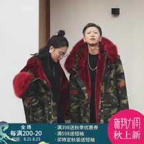 MAMC 17AW Red-hair camouflage mount Mountain carving cotton clothing tape removable thick hair inner liner coat Tide
