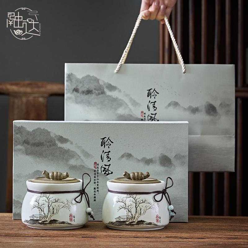 Tea can box empty gift box empty box gift box medium universal custom black tea white tea Longjing green tea