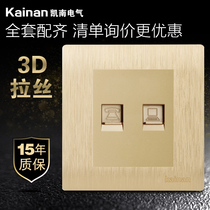 Computer phone switch Socket Panel network phone socket panel cable phone line socket Champagne Gold drawing