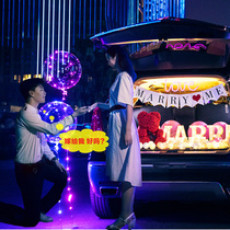 Car trunk surprise proposal layout creative supplies romantic shaking table White artifact birthday props decorative lights