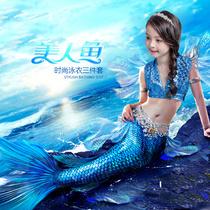 Дети русалка одежда Одежда для девочек принцесса рыбий хвост плавание одежда для девочек рыбий хвост купальник ребенок ребенок