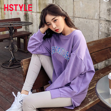 Handu Clothes House 2019 Korean Edition Women's Autumn Dress New Style Student's Loose and Lazy Mid-long Sanitary Clothes AA13963