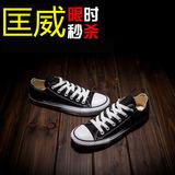 парусиновые туфли, кеды