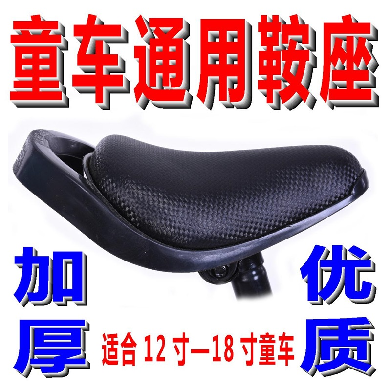 Saddle pedestrian bicycle accessories general saddle pedestal pedestal pedestal pedestal pedestal pedestal tube pedestal bicycle seat package