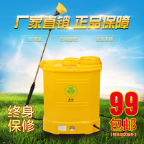 Year-end celebration multi-function electric agricultural pesticide sprayer fruit trees garden high pressure medicine machine home watering can