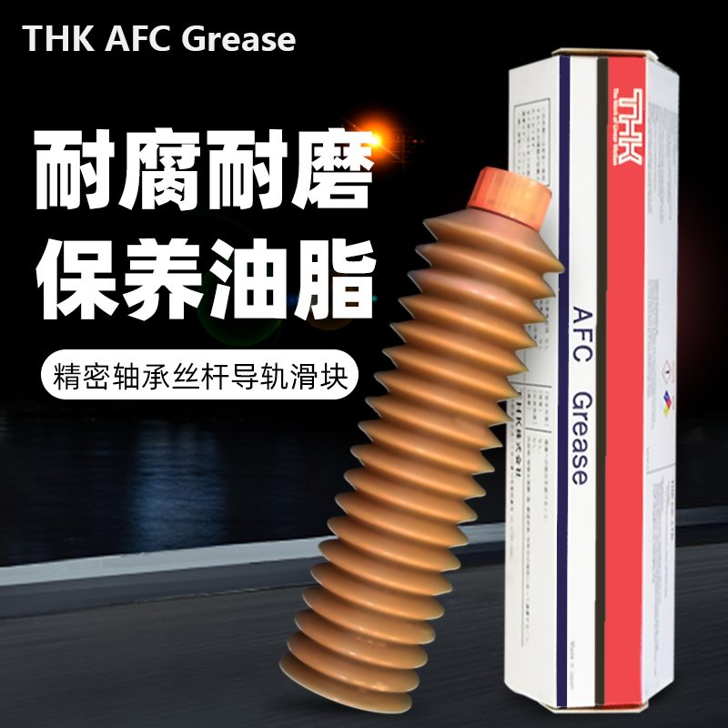 Japans original THK AFC GREASE patch machine rail grease wire rod lubricant mechanical butter