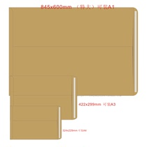 Manufacturers extra large envelope dort paper bag can be filled with Filin photo negative A4 A3 A2 A1 easy to seal