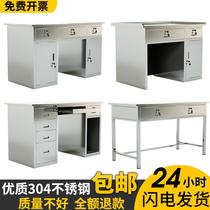304 stainless steel desk Rectangular desktop flat table 1 2 meters 1 4 meters computer table with drawer workbench