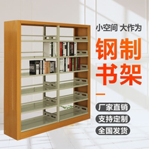Steel Shelves Single Sided Double Bookshelf Library Reading Room Bookstore School