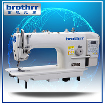 New computer electric flat car industrial sewing machine household automatic multi-function direct drive flat sewing machine automatic cutting line