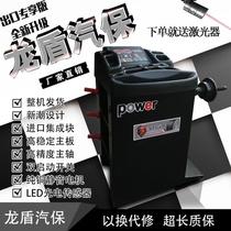 Motion balance machine small and medium-sized car tire balancer motion balance machine car mini-car protection equipment Dragon Shield