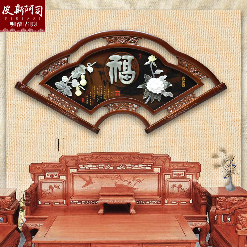 New Chinese style porch jade carving craft sector decorative painting bedroom pendant living room sofa background wall jade carving painting