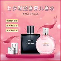 Tanabata Valentines Day gift for boyfriend Boyfriend boy to wife birthday girl man practical surprise gift box