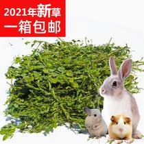 Люцерна 2021 Новая Трава Кролик Шиншилла Корм Для кроликов Корм для морских свинок Сено Вес брутто 1000 г