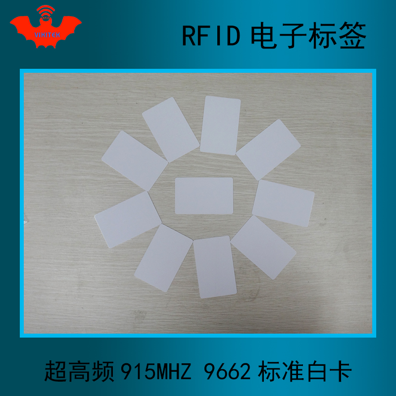 UHF 6C Standard 9662 White Card PVC Preferential Personnel Access Management Radio Frequency Chip for RFID Electronic Label