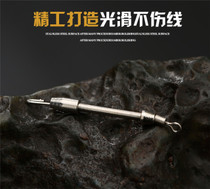 Metal Express pin lead leather seat quick pin fishing small Accessories fast strand connector