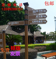 Iron Finger Road sign Outdoor advertisement standing card inkjet arrow Signage Real Estate signpost Direction Card shunt Guide card