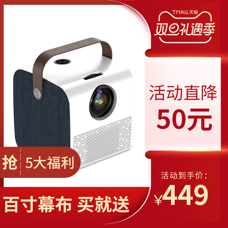 The new 2020 projector will feature a small portable TV projector phone All Wireless WiFi mini bedroom home theater with a daytime 4k Ultra HD wall-to-wall movie dorm