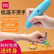 Deli 3d printing pen Childrens three-dimensional painting pen set Graffiti brush Three-d pen supplies Net Red Creative magic pen Maliang girl three-dimensional printing is lower than the magic toy of primary school students