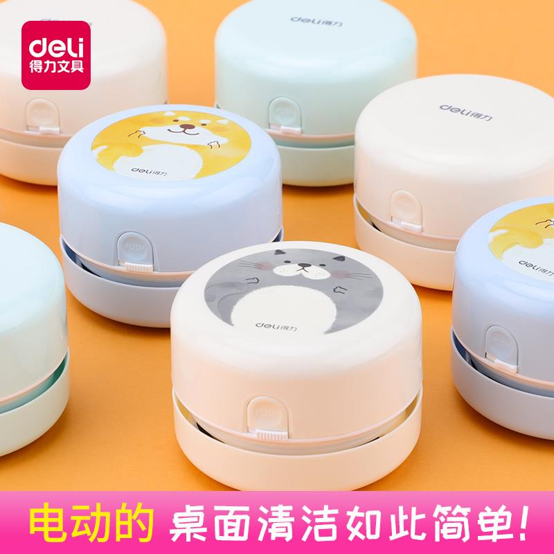 Powerful desktop vacuum cleaner portable student electric small usb automatic cleaning eraser pencil chip cleaner mini table small rechargeable mini cleaner keyboard chip absorber
