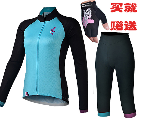 Cycling clothing female summer spring and autumn thin section long-sleeved suit breathable wicking bike clothing three-dimensional slim section