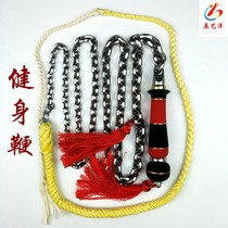 NUT Stainless steel Kirin Whip fitness whip Shake whip whips adult chain whip steel whip soft whip new direct sales