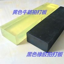 Floor tile paving tool rubber slapped floor tiles beat the board mudman dedicated to slaping blocks to beat blocks