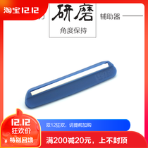 Japanese original imported grinding Cutter kitchen knife grinding auxiliary knife clamp Fixed angle Grinder auxiliary device