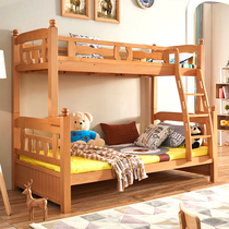 Upper bed bunk Beds Adult multifunctional combination modern simple beech high and low bed childrens bed solid wood mother bed