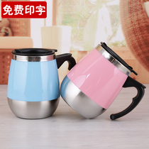 Custom Stainless steel chubby cup teacup printing promotional commemorative water cup printing QR Code insulation cup custom-made Cup