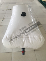 Cash on delivery manufacturers direct Sales 1 tons of water SAC vehicle drought resistant folding liquid bag fire water bag can be customized