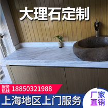 Shanghai Marble Countertop Custom Artificial natural marble background wall Bar Floating window processing custom