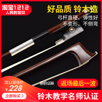 Suzuki Genuine Suzuki Imports High-grade violin bow Brazilian wooden pure ponytail playing bow violin bow