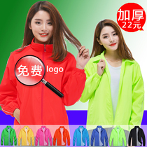 Autumn and winter overalls custom printed logo culture shirt long-sleeved clothes advertising windbreaker jacket class clothing DIY