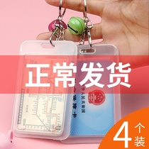 4 bus card set key chain student campus meal card badge work card traffic subway access control South Korea simple creative cartoon transparent hard shell anti-lost protective cover shuttle card kindergarten