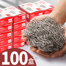 100 boxes of 1000 paper clips Office supplies bookmarks creative cute return needle fixed clothes return needle Large office stationery binding supplies Metal roundabout needle buckle needle wholesale