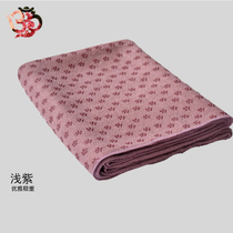 Hot Sun Yogas bodhisattva flower shape anti-skid yoga towel tri-color optional