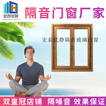 soundproof window seal balcony shenzhen Dongguan bedroom noise prevention Three layers PVB plastic glass floor push and pull doors and windows