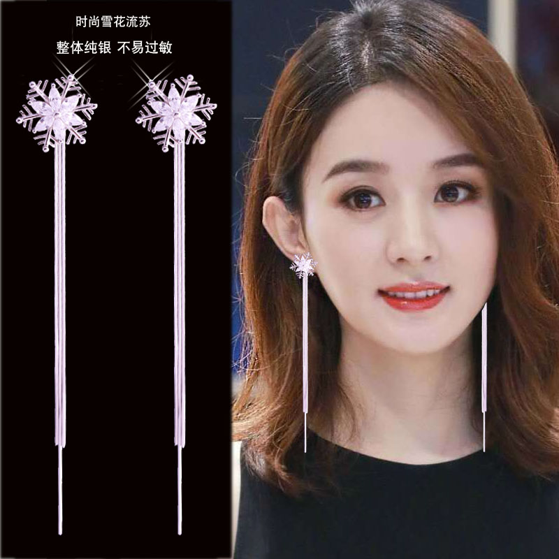 Advanced earrings 2021 new Chao Korean version of the net red snowflake stud female pure silver sullen face thin fairy earrings