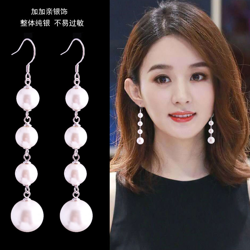 Pure silver earrings 2021 new trendy pearl long earrings show thin Korean temperament net red suitable for round-faced earrings