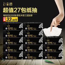 Flower paper wholesale Whole box 27 packs of paper towels affordable home baby toilet paper household napkin towel