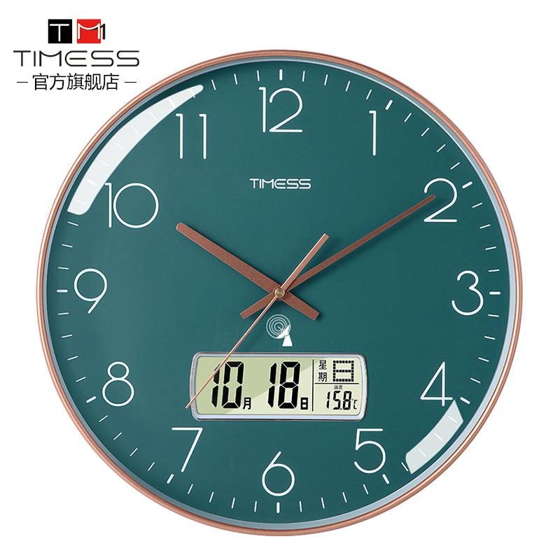 TIMESS horloge mur horloge salon créatif à la mode à la maison pendentif atmosphérique gratuit punch lumière lumière horloge radio silencieuse