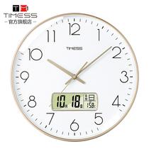 TIMESS watch wall clock Living room household fashion creative mute simple calendar punch-free quartz electronic clock