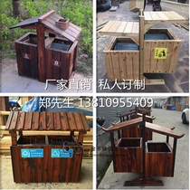 Custom Outdoor anticorrosive Wood trash bins carbonized wood garbage bins landscape Scenic Area garbage Box Park Creative Trash Bins