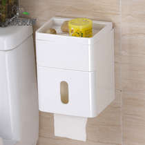 Bathroom free hole storage paper towel box toilet tissue box paper towel rack coil carton multi-function drawing carton