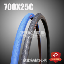 700*X25C Dead Flying Outer Tyre of Zhengxin Highway 25-622 High Speed Low Resistance Long Distance Meizui Inner Tyre